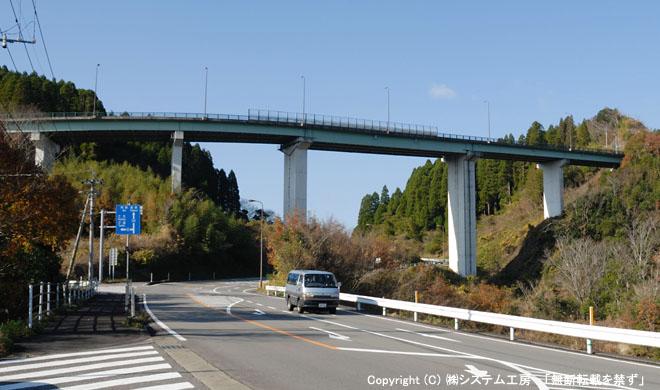 寧静(ねいせい)ループ橋(宮崎...