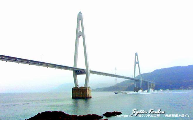大島大橋(長崎県西海市)