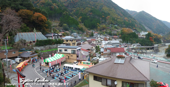 http://www.yado.co.jp/kankou/miyazaki/takatiho/siiba/siiba03.jpg