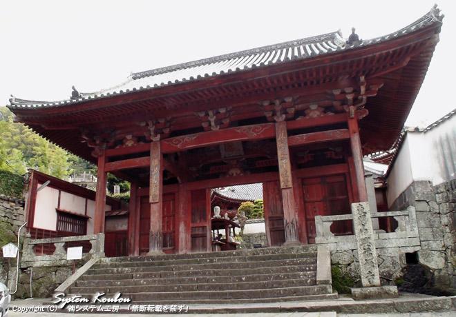 興福寺(長崎市)・写真満載九州観光