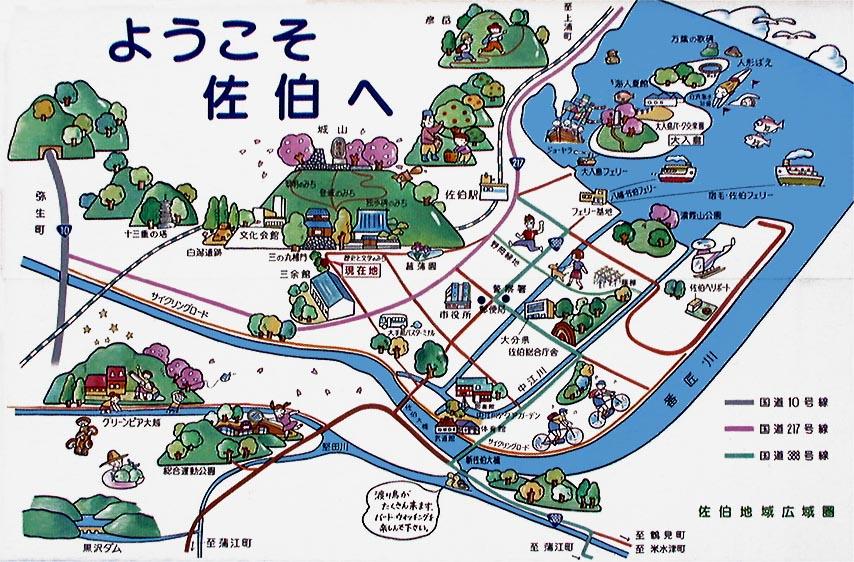 佐伯市 - Saiki, Ōita - JapaneseClass.jp