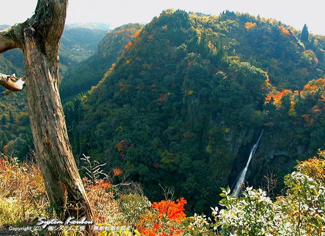 西椎屋の滝(大分県玖珠町)・写...