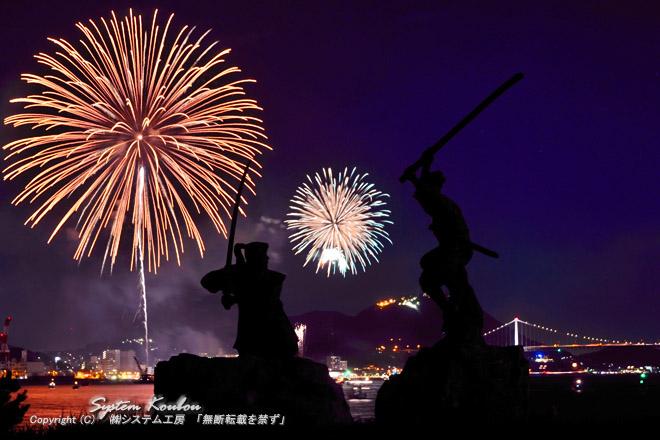 関門海峡花火大会 (下関・門司港)・写真満載九州観光