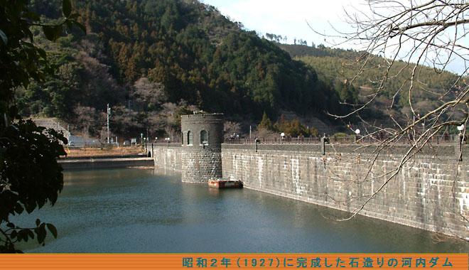 河内貯水池/河内ダム(北九州 ... : 河内 自転車道 北九州 : 自転車道