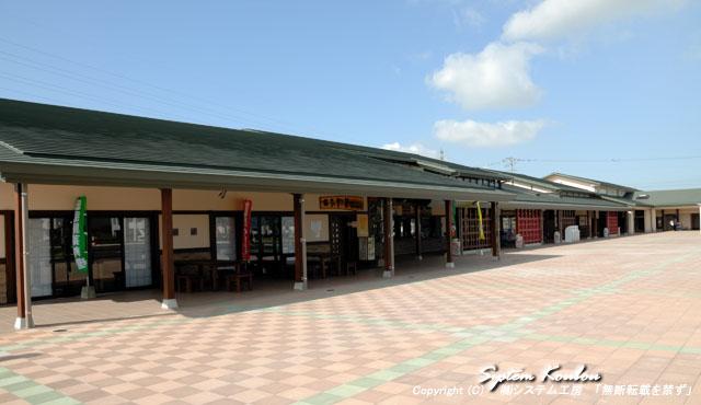 道の駅くるめ・福岡地域別探検
