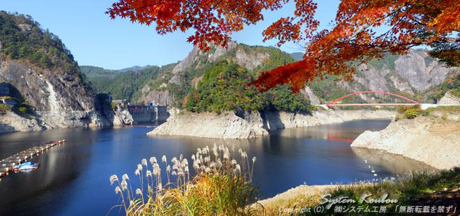 日向神峡と矢部村の名所・福岡地...