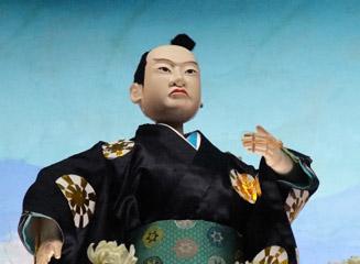 延享 - Enkyō (Edo period)